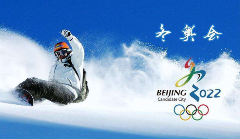 tẩy chay Olympic 2022