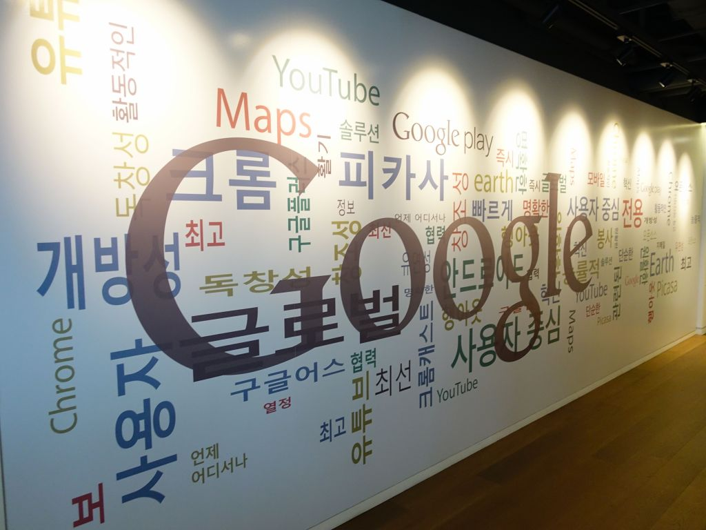 20210419-doanh-thu-cua-google-korea-dat-hon-178-trieu-usd-1