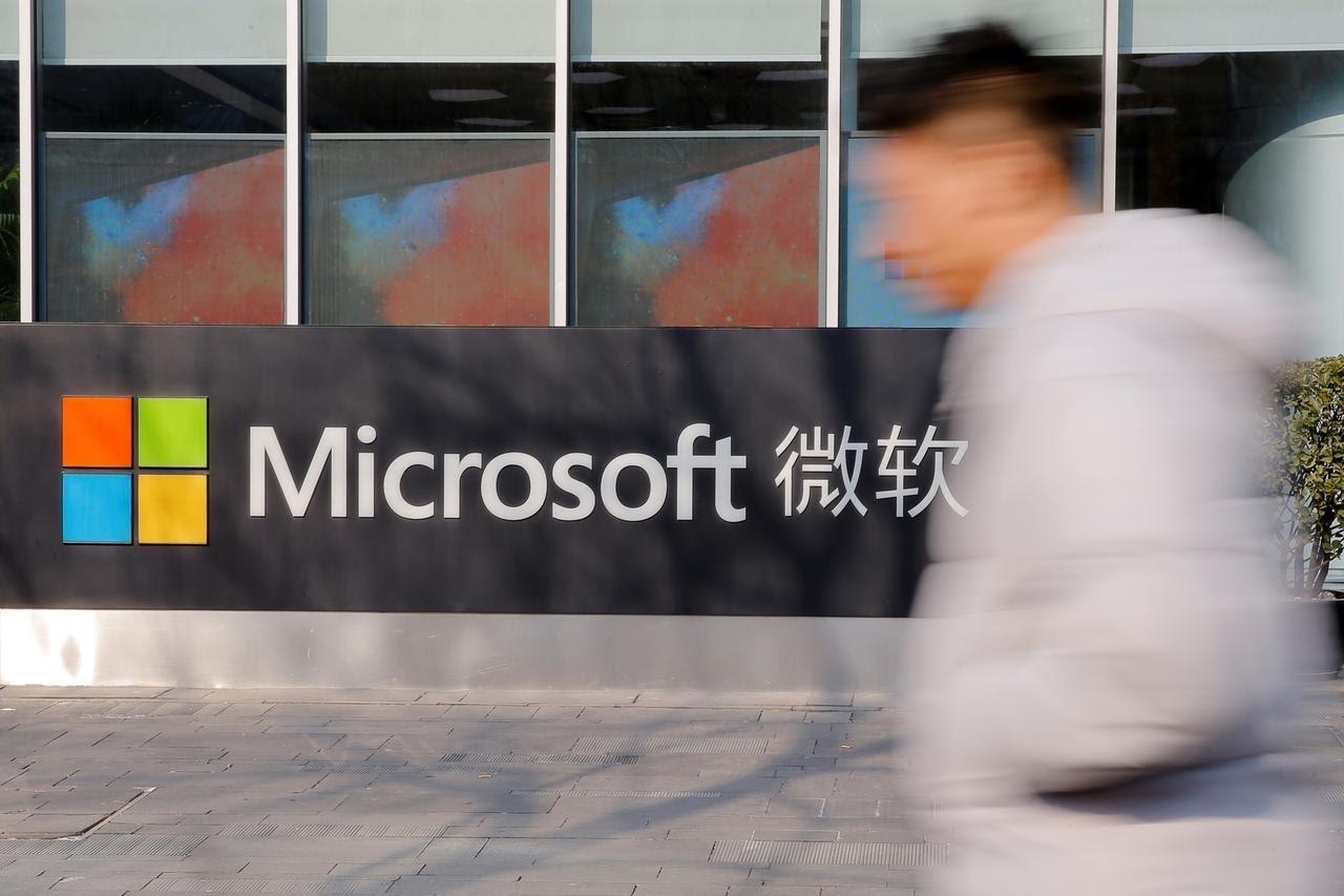 Trung Quốc 'tố' Microsoft, Baidu thu dữ liệu người dùng trái phép